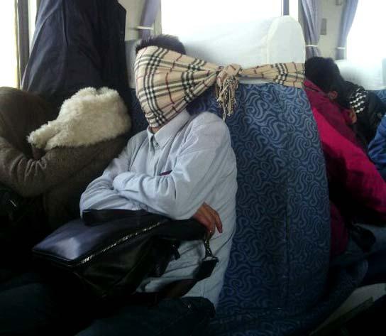 dormir train